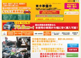yokohama-kuruma-hanbai.com
