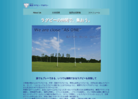 yokohama-rugby.ac
