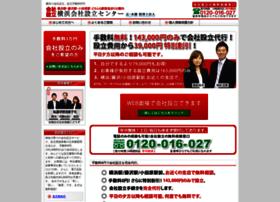 yokohama-setsuritsu.net