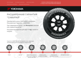 yokohama-warranty.ru