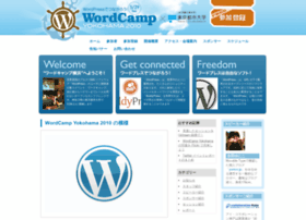 yokohama2010.wordcamp.jp