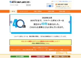 yokohamacity-silvercenter.or.jp