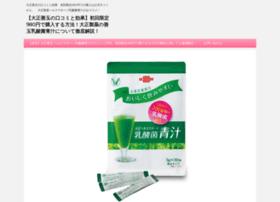 yokohamaclinic.jp