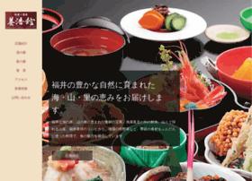 yokokan.co.jp