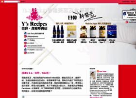 yokotsang.blogspot.hk