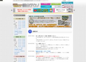 yokoyama-techno.net