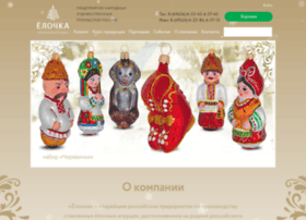 yolochka.ru