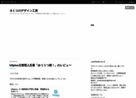 yomikodesign.hateblo.jp