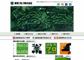 yomiurigolf.co.jp