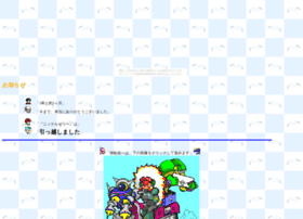 yomochiya.client.jp