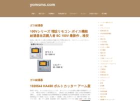 yomsms.com