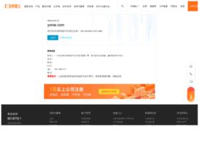 yonai.com