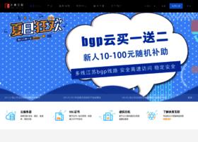 yone.com.cn