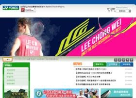 yonex.com.cn