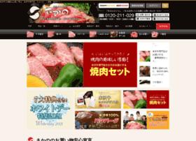 yonezawa-sakano.co.jp