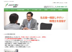 yonezu.net