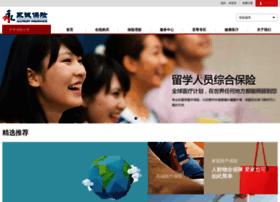 yongcheng.com