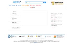 yongini.com