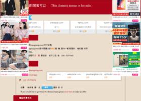 yongjindai.com