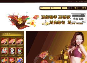 yongledianiqi.com