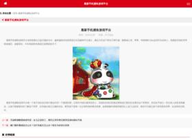 yongmengsoft.com