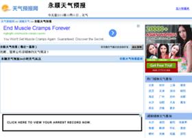 yongshun.tqybw.com