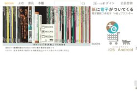 yongubashi.bccks.jp