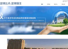 yongxiangroup.com