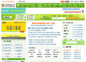 yongyao.net