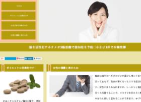 yonicoo.com