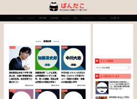 yononakanews.com
