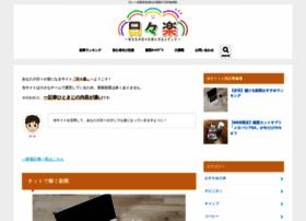 yonosuke00.com