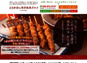 yonosukehonten.net