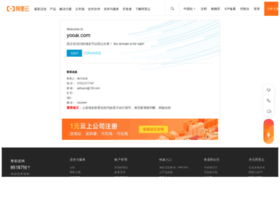 yooai.com