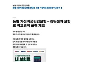 yoomay.co.kr
