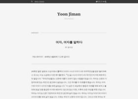 yoonjiman.net