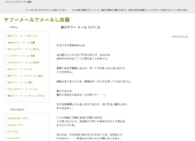 yoorite.com