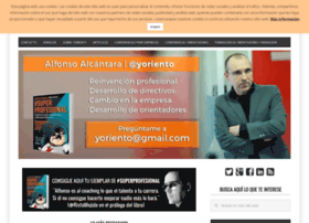 yoriento.com