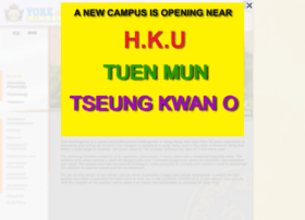 york.edu.hk