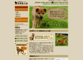 yorozukensou.net