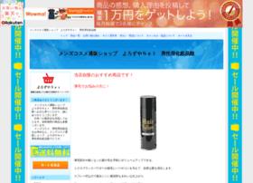 yorozuyanetcosme.okoshi-yasu.com
