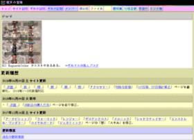 yoruama.mizuiworld.jp