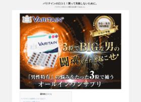 yorusuta-ch.com