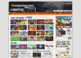 yosegame.com