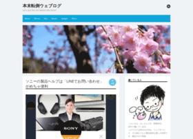 yoshichiha.com