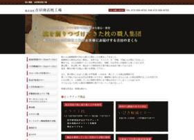 yoshida-makura.com