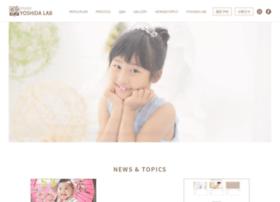 yoshidalab.jp