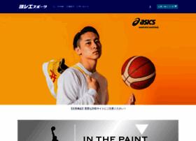 yoshiesports.co.jp