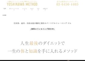 yoshikawa-gym.com