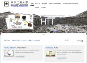 yoshikawa-lab.org